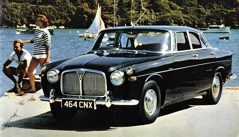 Den större Rover P5 kom 1958. Gillades av brittiska regeringsmedlemmar! Här en Coupé med lägre tak. Ägdes av Queen Elizabeth II.